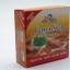 สบู่แครอท (Carrot Soap) (60 g.x12 ก้อน) thumbnail 3