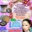 St.dalfour beauty whitening cream Original ( FILIPINA ) 28g รุ่นออริจินัล สูตรดั้งเดิม สติ๊กเกอร์ทองครึ่งวงกลม ( มันน้อย ) thumbnail 6
