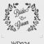 ตราปั๊มงานแต่ง WD024 thumbnail 1