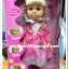 ตุ๊กตา walking doll หนูพูดได้ ร้องเพลงได้ เดินได้ ส่งฟรี thumbnail 1
