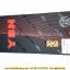โซ่ YBN / 11 sp. สีทอง / 116L Ti-N Gold SLA 110 TIG for SHIMANO, CAMPAGNOLO AND SRAM thumbnail 2