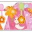 เปลโยก Ibaby infant to toodle rocker ส่งฟรี พัสดุไปรษณีย์ thumbnail 2