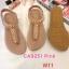รองเท้าแตะ cavawia thumbnail 2