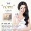 Rayshi Skin Sensitive & Anti Acne cream เปลี่ยนหน้าสิว เป็นสาวหน้าใสด้วย เรชิ ครีมหน้าสด thumbnail 1