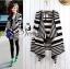 Sevy Korean Knit Striped Cardigan Jacket thumbnail 1