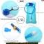 เป้น้ำ พร้อมถุงน้ำขนาด 2 ลิตร thumbnail 14