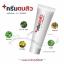 ครีมตบสิว สูตรธรรมชาติ Anti – Acne Massaging Cream thumbnail 5