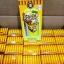 Glutathione Body White Cream By Skin2U โลชั่นกลูต้าไธโอน ผสมมะขามน้ำผึ้ง thumbnail 3