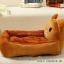 ที่นอนสุนัข เบาะคุมะ แถมฟรีเสื่อญี่ปุ่น thumbnail 4