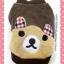 เสื้อกันหนาวสุนัข หมีสีน้ำตาล (พร้อมส่ง) thumbnail 2