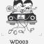 ตราปั๊มงานแต่ง WD003 thumbnail 1