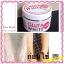 Gluta White X10 By Dream ครีมกลูต้า ไวท์X10 thumbnail 3