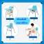 เก้าอี้ทรงสูงสำหรับเด็ก ปรับระดับได้ พร้อมส่ง ฟ้า ชมพู เขียวคะ thumbnail 1