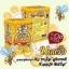 กลูต้านมผึ้ง โซดา by OP Soda Opi like Royal Jelly thumbnail 1