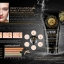 VOODOO AMEZON Makeup Remover & Deep cleansing Foam. thumbnail 2