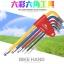 เครื่องมือหกเหลี่ยม BIKE HAND YC-613-6C thumbnail 1