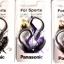 ขายหูฟัง Panasonic RP-HS33 กันน้ำ กระชับ เบาสบาย เหมาะสำหรับใส่ ออกกำลังกาย thumbnail 7