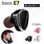 HOCO E7 Bluetooth Headset - หูฟังบลูทูธ ไร้สาย Premium Earphone Bluetooth V4.1.