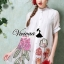 Vivivaa recommend Tropical embroider dress thumbnail 4