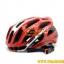 หมวกกันน็อคจักรยาน CAIRBULL 02 thumbnail 2