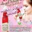 Angel White C+ Wineberry Body Serum Night Speed White 150ml. thumbnail 1