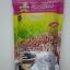 จมูกข้าวกล้องหอมมะลิแดง ผสมงาดำรุ่งอรุณ จากธรรมชาติ ( 20 ซอง × 10 กรัม) thumbnail 3