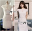 Lady Ribbon's Made Lady Lara High Classy See-Through Lace Dress in White thumbnail 8