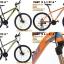 จักรยานเสือภูเขา FAST X.1.1 ล้อ 27.5 ซ่อนสาย thumbnail 1