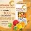 vitamin c all in one ให้ผิวขาวใส ลดการแพ้ บำรุงผิวกระจ่างใส thumbnail 1