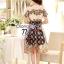 Cliona Made, European Silk Colour Ball Skirt Set thumbnail 3