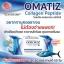 LS Collagen Omatiz Peptide โฉมให้มาแล้ว&#10052 แบบซอง thumbnail 1