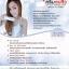 ครีมตบสิว สูตรธรรมชาติ Anti – Acne Massaging Cream thumbnail 2