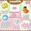 Pure Soap By Jellys สบู่เจลลี่ หัวเชื้อผิวขาว100% สูตรใหม่ขาวไวกว่าเดิมX2 (100 กรัม) thumbnail 3