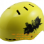 หมวกกันน็อคจักรยาน H97 (YONGRUIH) thumbnail 8