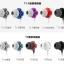 ขายหูฟัง TTPOD T1E (Enhanced) รุ่นใหม่ หูฟัง2ไดรเวอร์ สายชุบเงิน99.9999%ถัก18แกน ราคา 1,490บาท thumbnail 5