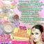 St.Dalfour Pearl Cream Whitening withSPF60 PA++25g ครีมรองพื้นผสมสารกันแดดและครีมบำรุงผิว เนื้อครีมสีเบท thumbnail 6