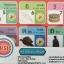 Thai-English Learning Garden แผ่นเรียนรู้ 2 ภาษา รุ่น 2in1 สุดคุ้ม thumbnail 3
