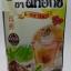 ชา ดีทอกซ์ (D-Tox Tea) บรรจุ 18 ซอง thumbnail 1