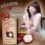 Mangosteen Soap AHA80% + ALPHA ARBUTIN by SABU ลดการอักเสบของสิว thumbnail 1
