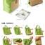 กระเป๋าผ้าพับได้ v1 thumbnail 5
