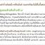 Jz ' เจซี ไวท์เทนนิ่ง : บำรุงผิวหน้าจากสารสกัดหลายชนิดแบบเข้มข้นแต่บางเบามาก ลดความมัน ดูแลริ้วรอย รูขุมขน จุดด่างดำ ฝ้า กระ รอยสิว ดูแลทุกปัญหาผิวแต่เน้นความกระจ่างใสอย่างเป็นธรรมชาติ thumbnail 5