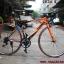 จักรยานเสือหมอบ TRINX TEMPO 1.0 thumbnail 1