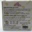 สบู้หัวไชเท้า (Radish Soap) น้ำหนักสุทธิ 60 g. (12 ก้อน) thumbnail 2