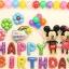 BIRTHDAY PARTY ลูกโป่งพร้อมป้ายจัดปาร์ตี้วันเกิดรูป 🌈Mickey & Minnie ลายลิขสิทธิ์ สีสันสดใส thumbnail 1