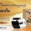 โสมนางใน Sang Kung Ginseng Whitening Body Cream 30g จินเส็ง ไวท์เทนนิ่ง บอดี้ ครีม thumbnail 4