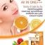 vitamin c all in one ให้ผิวขาวใส ลดการแพ้ บำรุงผิวกระจ่างใส thumbnail 3