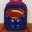 กระเป๋าเป้สะพายหลังลายนูน 3 มิติ Super-Man thumbnail 2