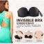 Invisible Bra ราคาถูกสุดๆ พร้อมส่ง คัพ A32/70 B34/75 C36/80 thumbnail 1