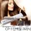 CP-1 CERAMIDE TREATMENT PROTEIN HAIR SYSTEM ยาฉีดผมทรีทเม้นต์สูตรเร่งด่วน thumbnail 1