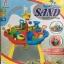 โต๊ะทรายพร้อมอุปกรณ์ 17 ชิ้น Sand beach set toy ส่งฟรี thumbnail 1